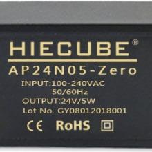 新能源AC-DC模块电源