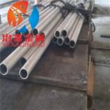 专业生产 Monel 450 耐腐蚀合金 Monel 450合金 棒材 板材 无缝管