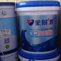 K11通用型家装常用防水涂料供应JS墙面防水厂家供应