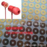 东莞耳机金属网  耳机金属网 耳机金属网批发 耳机金属网定制 耳机金属网价格