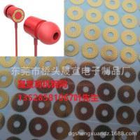 耳机金属网