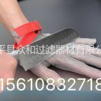 防电锯切割不锈钢环手套