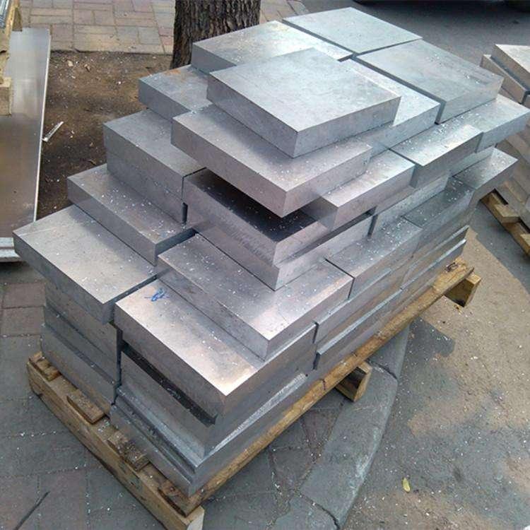 7075-t6铝材报价价格 7075-t6铝排现货 7075-t6铝排西南铝