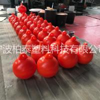 厦门通孔拉环浮球 聚乙烯防紫外线浮球
