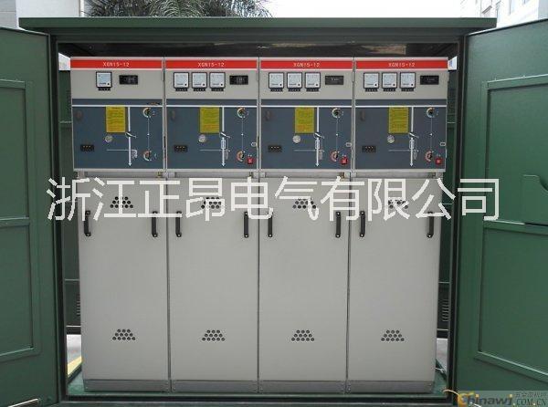 全封闭充气柜 SF6高压环网柜销售