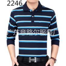 供应T恤广东厂家供货短袖中年男短袖短袖中年男装短袖t恤批发