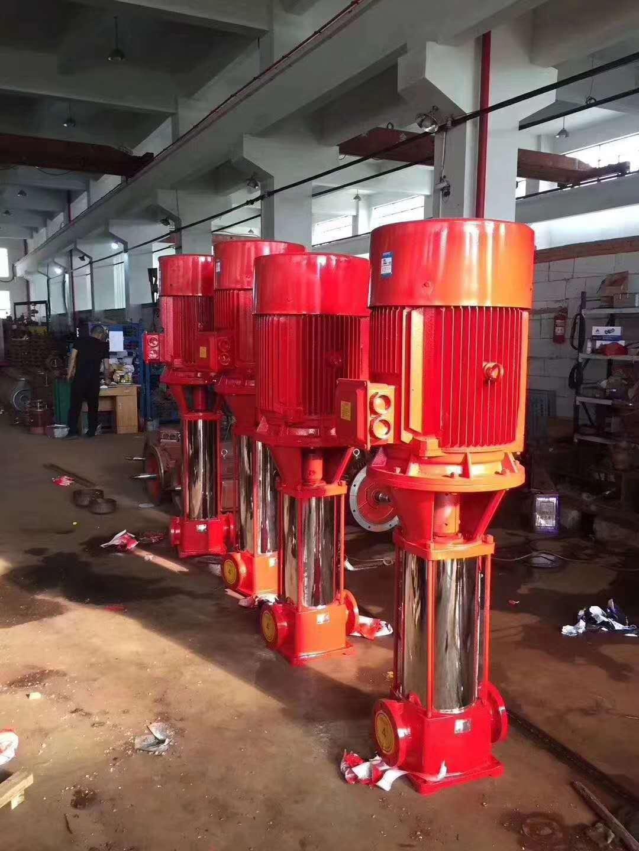 单级消防稳压泵 立式加压泵价位 水泵价格便宜 质量好按要求生产