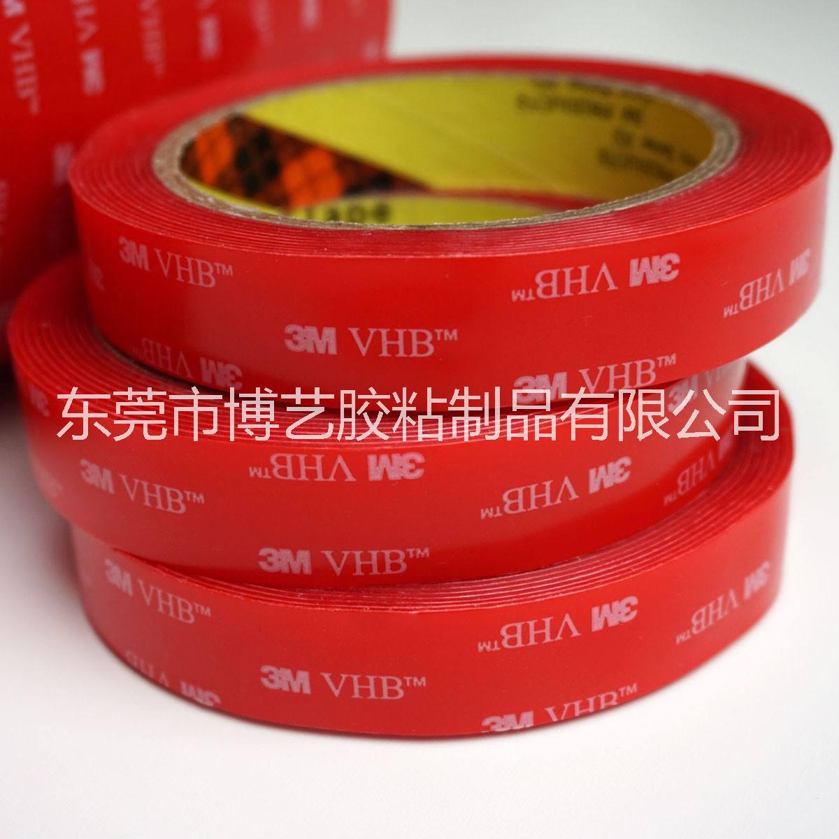 3M4905红膜透明VHB_无痕耐高温红膜VHB强粘胶粘批发