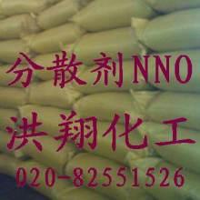 供应分散剂NNO,分散剂NNO供货商,品牌产品扩散剂NNO、MF,工业分散剂N图片