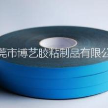 广东PE泡沫强力双面胶厂家|模切圆形强力高粘防水泡棉双面胶|优势供应商报价价格电话地址|