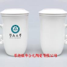 精致礼品茶杯定制,同学聚会纪念品茶杯批发