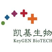 凯基KGA335-500 kFluor647-EdU法细胞增殖检测试剂盒(成像)