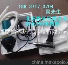 供应河南郑州飞鹏DSH-C型热熔塑料焊接机 塑料焊机 热风机 焊条