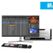 EDIUS编辑机非线性编辑机视频编辑系统批发