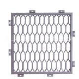 拉网铝单板  铝拉网湘众盛锦定制 金属单板销售 集成吊顶 造型铝单板 拉网铝单板