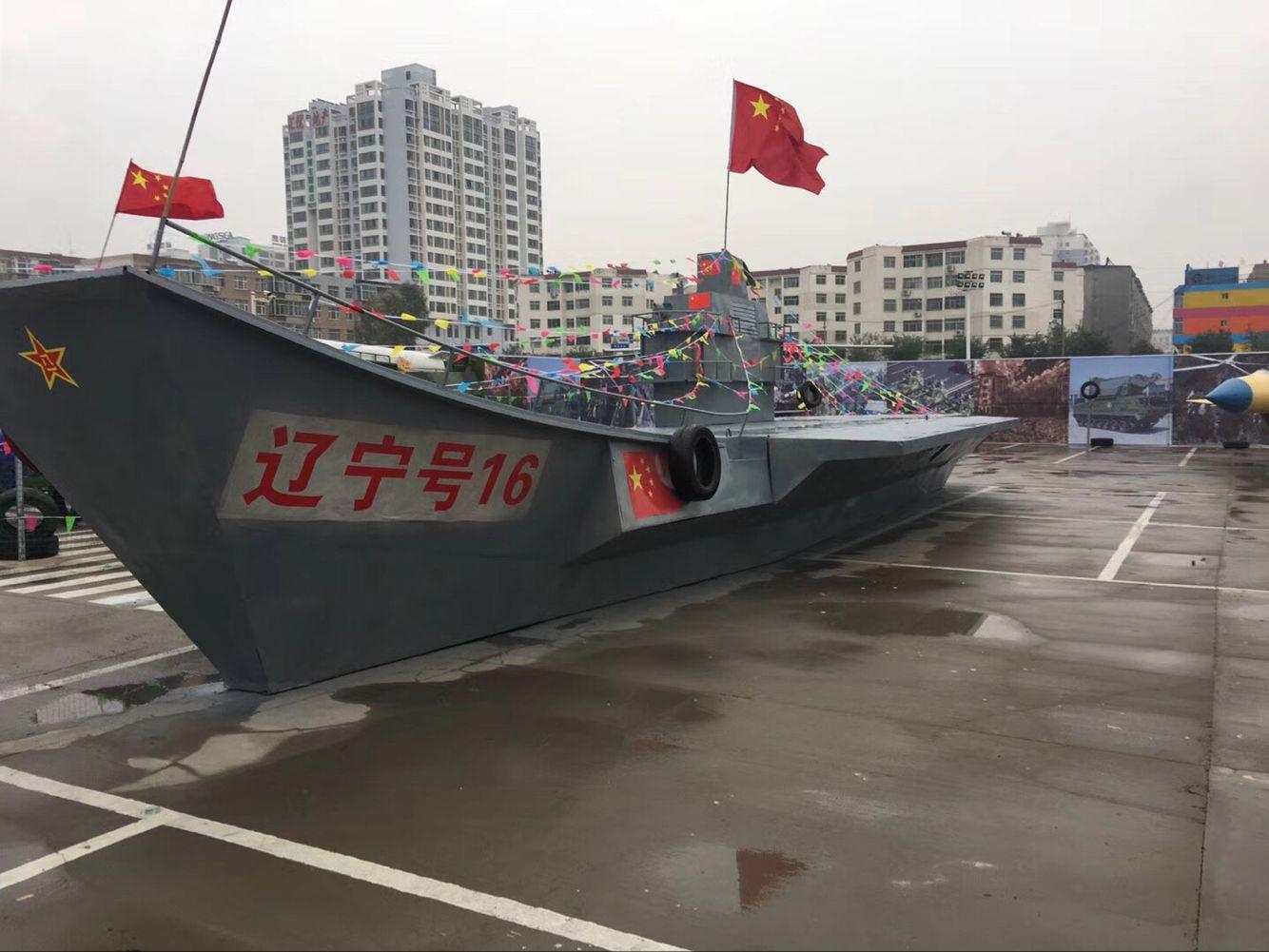 军事展道具模型,大型坦克模型军事模型租赁军事生产厂家军事模型出售出租