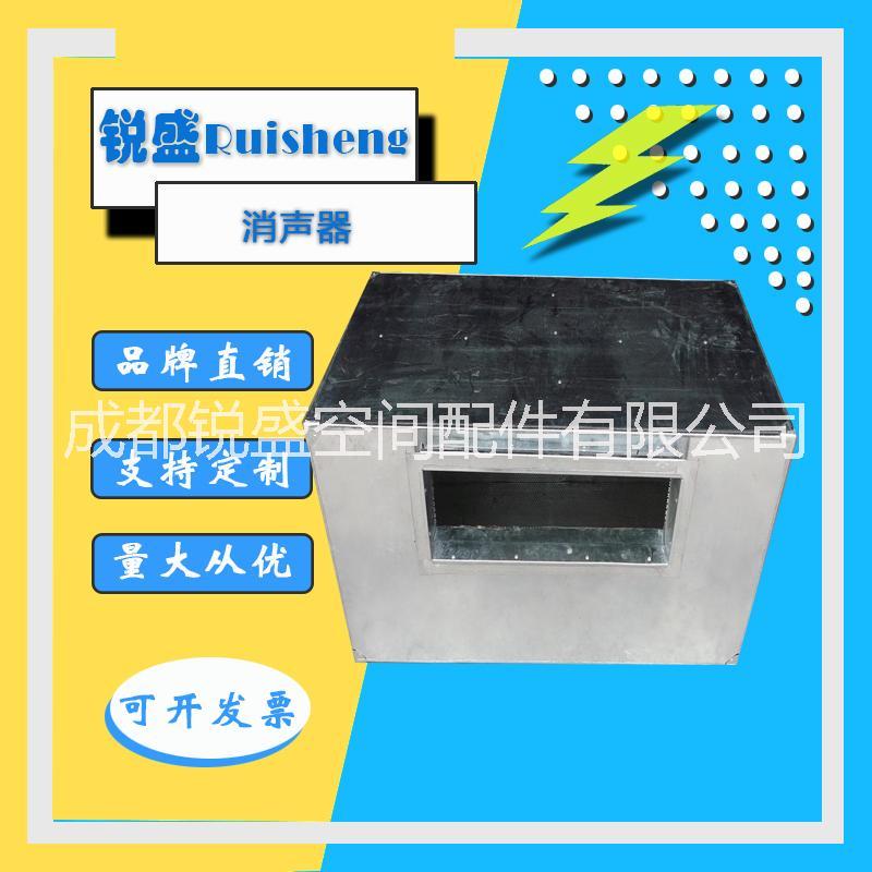定做风机消声器 风管消音器 减噪吸音消声静压箱 管道消音箱