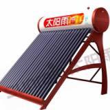 临沂太阳能生产厂家 太阳雨 皇明 美的 格力 四季沐歌太阳能热水器58x1.8紫金管