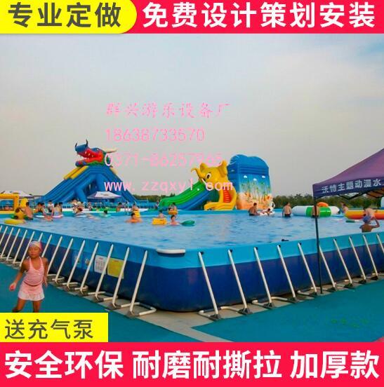 支架游泳池厂家支架游泳池生产厂家 支架游泳池定制 河南支架游泳池 游乐场游泳池