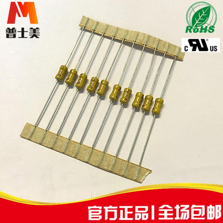 小型电阻保险丝4*11 0.4A300V环氧涂层慢断过UL环保产品