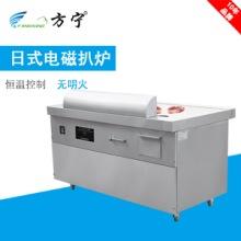 方宁立式商用电磁扒炉西厨设备电磁批发