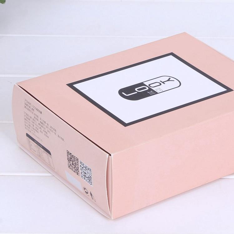 专业设计精美化妆品包装纸盒折叠礼品包装盒 面膜彩盒礼品盒