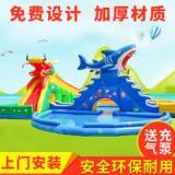 河南水上乐园充气设备/游乐场水上乐园免费设计 儿童水上乐园