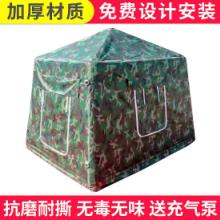 充气帐篷生产厂家 充气帐篷批发 展览充气帐篷 充气帐篷供应商河南充气帐篷 户外充气帐篷批发