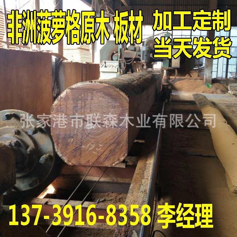 菠萝格原木木材厂家 菠萝格原木哪家好 菠萝格原木价格 规格定制一条龙 专业加工厂家 菠萝格木料 菠萝格板材