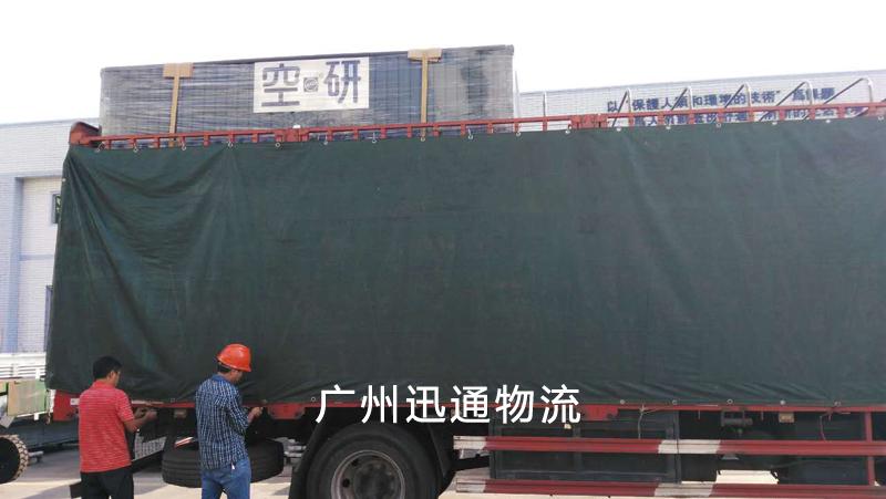 广州至山东物流货运双向运输业务