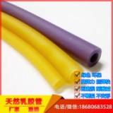 耐酸乳胶管3x9mm