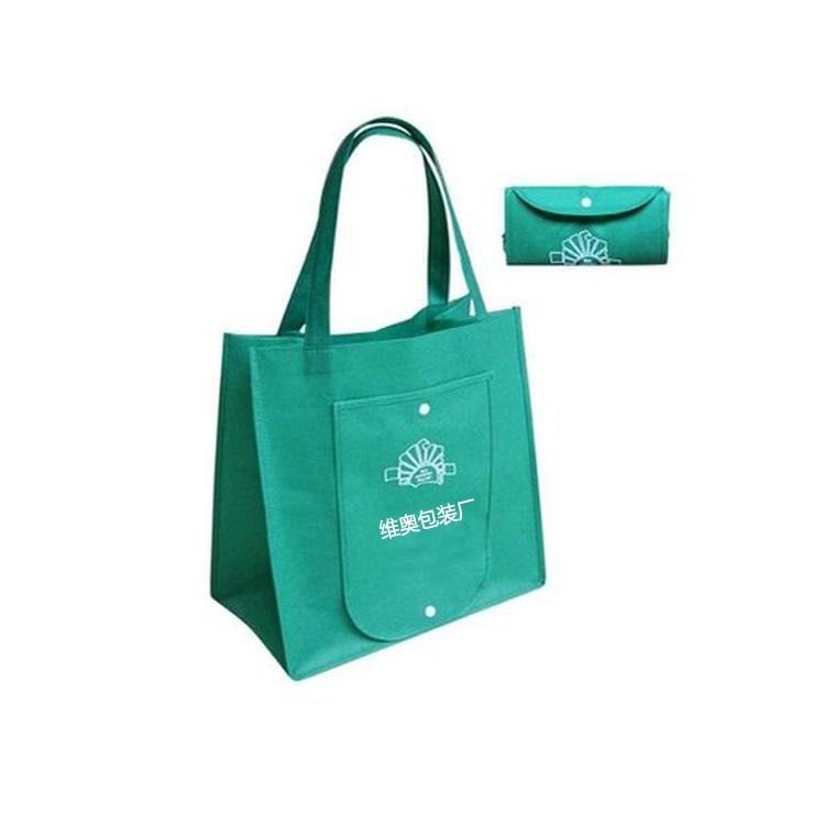 北京培训学校宣传袋 束口背包袋定做印logo 北京定做折叠无纺布手提袋 购物礼品袋批发