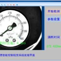 工业几何测量视觉系统 康耐德智能自主研发