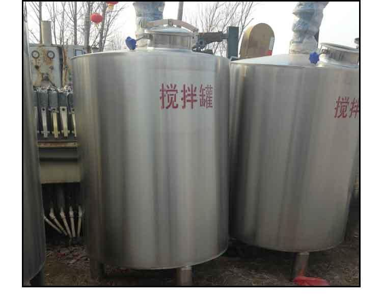 供应二手液体不锈钢搅拌罐 二手不锈钢搅拌罐价格