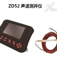 ZD52声波测井仪批发