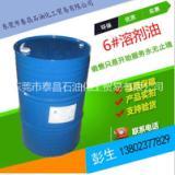 白电油 东莞优质白电油  量大从优  送货上门