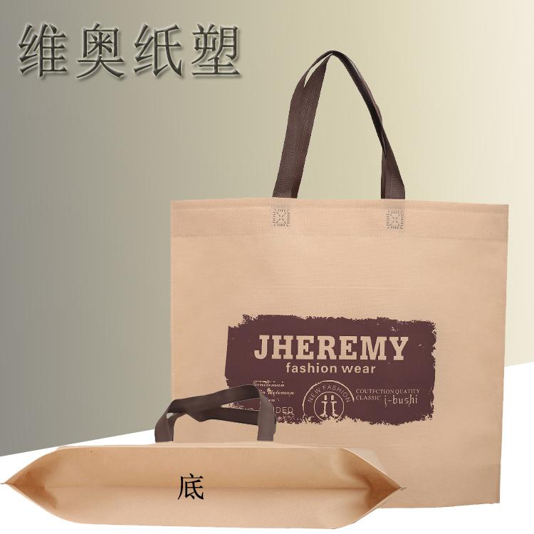 无纺布袋子 超市促销袋子定做 北京无纺布袋设计印刷logo 无纺布袋现货批发