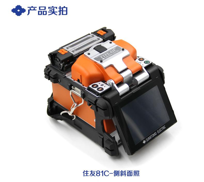 日本住友81C光纤熔接机 日本住友光纤熔接机