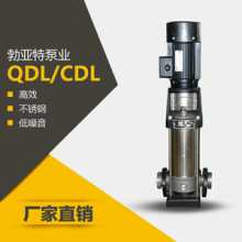 高压供水多规格立式轻型多级泵厂家批发