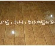 免胶锁扣PVC地板 石塑胶地板图片