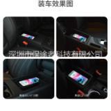 奥迪专用车载无线充电A6LA3A4无线充电手机快充隐藏式充电保途者