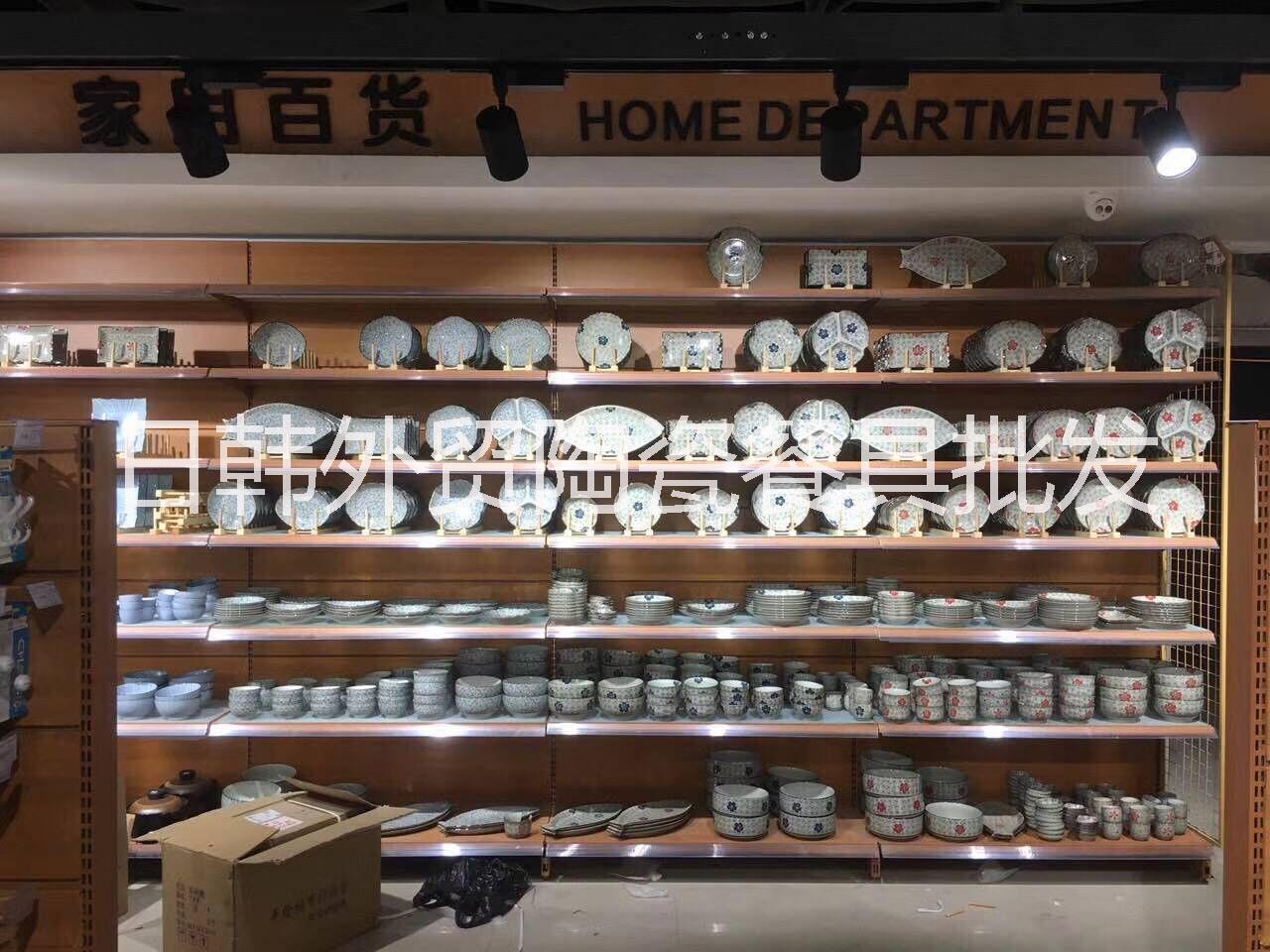 外贸陶瓷批发全国招商加盟 陶瓷餐具批发外贸陶瓷全国招商加盟