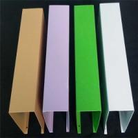 优质铝方通型材 环保木纹铝方通 铝方通厂家吊顶铝方通 铝方通吊顶