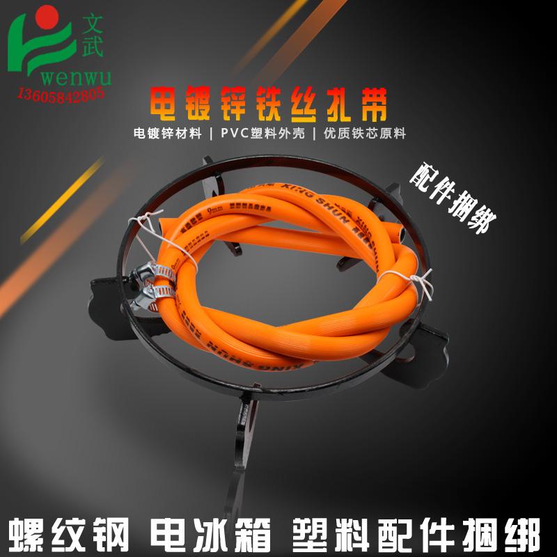 电缆绑丝扎带捆标志牌 塑料扎丝0.7电镀锌铁扎带线首饰盒挂线绑丝