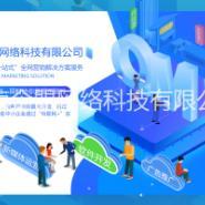 郑州服务预约类小程序图片