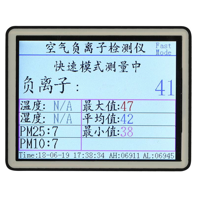 空气负离子检测仪XDB-6800