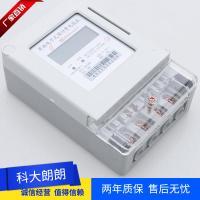 单相电子式预付费电能表 家用插卡耐用家用智能电表