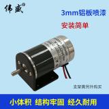 38ZYT64-R直流高速电机38mm微型调速电机小型发电机正反转马达12V直流电机24V高速马达 高速电机直流