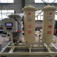 厂家供应高纯好品质PSA制氮机