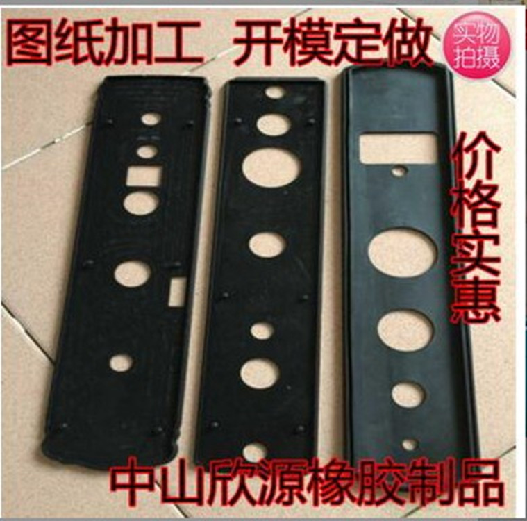 定做智能门锁胶垫 门锁密封垫 橡胶前后压垫 不锈钢门锁胶垫 硅胶锁垫